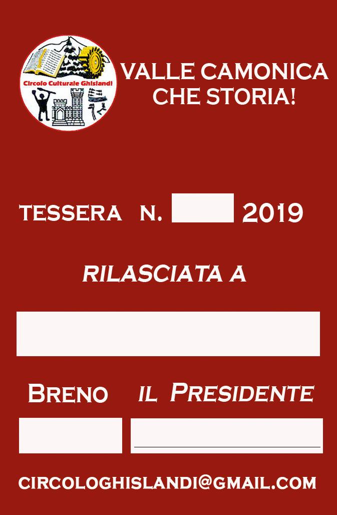 tesseramento 2019_retro