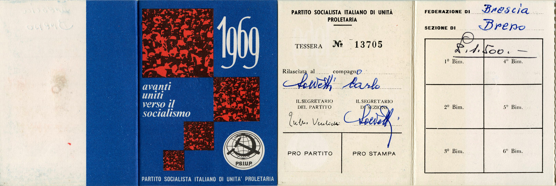 tessera 1969