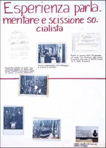 17_ mostra fotografica Ghislandi e il suo tempo 1985